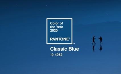 Classic Blue: Pantone 2020